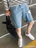 牛仔短褲 韓版破洞牛仔短褲潮流百搭五分褲夏季男士個性乞丐褲 瑪麗蘇
