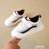 學步鞋新款男寶寶學步鞋子1-3歲2歲女童小白鞋軟底潮兒童休閒鞋春秋  朵拉朵衣櫥