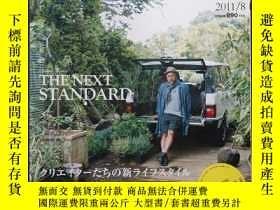 二手書博民逛書店日文原版雜誌罕見EYESCREAM 2011年8月 THE NEXT STANDARDY207838 雜誌社