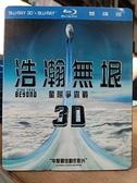 挖寶二手片-0Q01-193-正版藍光BD【星際爭霸戰:浩瀚無垠 3D+2D雙碟版 附外紙盒】-熱門電影(直購價)