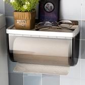 衛生間紙巾盒免打孔廁所紙巾架廁紙盒抽紙盒卷紙筒盒衛生紙置物架 沸點奇跡