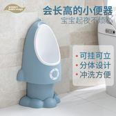 店長推薦兒童坐便器男孩站立掛墻式小便器尿盆男童尿尿神器嬰兒尿壺小便池