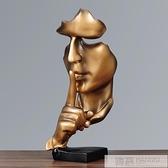 簡約現代沉默是金創意客廳酒櫃裝飾擺件北歐雕塑辦公室家居藝術品  4.4超級品牌日 YTL