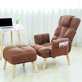 懶人沙發 單人臥室小沙發 小戶型陽臺躺椅 看書椅