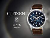 【時間道】CITIZEN星辰GENT'S都會型男三眼腕錶/藍面深棕壓紋皮帶(BU2071-10L)免運費