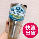 (現貨馬上出)超級熱買 不鏽鋼冰霸杯 酷冰杯 保溫保冰