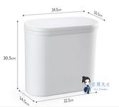 垃圾桶 衛生間垃圾桶家用分類廁所紙簍干濕分離按壓式客廳創意北歐帶蓋T 多色