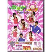 MOMO歡樂谷1快樂BABY加加油 DVD (音樂影片購)
