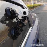 相機吸盤 小蟻運動相機穩定三腳吸盤支架GOPRO HERO4汽車拍攝穩定支架 歐萊爾藝術館