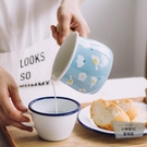 迷你奶鍋10cm家用小奶鍋電磁爐搪瓷醬料鍋輔食熱奶【小檸檬3C】