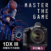 【平行輸入】Canon EOS 1D X Mark III BODY 全片幅 單眼機身 1DX3 屮R5 W11 (客訂接單)