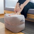 充氣坐墊 充氣腳墊 腳踏墊 多層 車用 調整 充氣腿墊 旅行神器 親子旅遊【RS830】