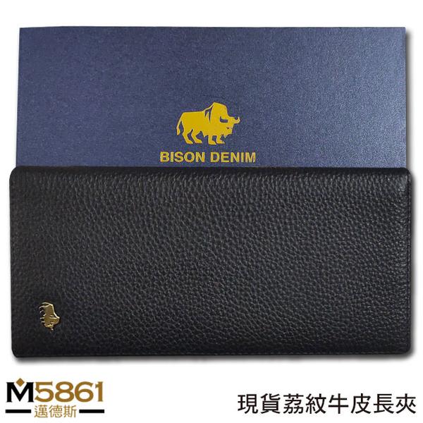 【BISON DENIM】男皮夾 長夾 荔紋牛皮夾 拉鍊零錢袋 多卡夾 品牌盒裝/黑色
