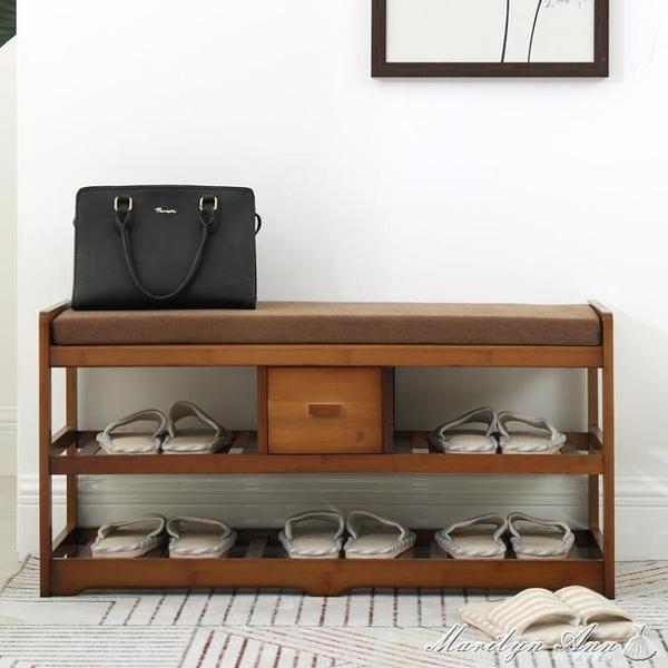 換鞋凳 楠竹鞋架簡易家用家里人換鞋凳多層省空間經濟型實木宿舍鞋櫃 【全館免運】