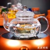 耐熱高溫過濾玻璃茶壺家用花泡茶壺單壺小號茶水壺茶具沖茶器加厚LXY6110【東京衣社】