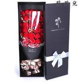 七夕情人節禮物玫瑰花束禮盒