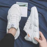 休閒鞋 網紅老爹鞋男鞋春季鞋子男潮鞋韓版百搭小白鞋學生休閒鞋 新品特賣