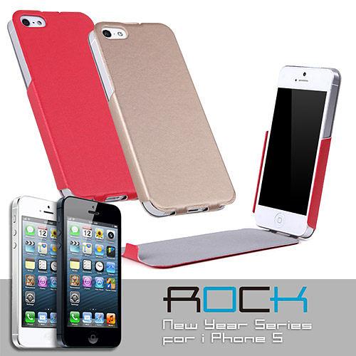 【東西商店】ROCK 新年系列-豎翻皮套 for Apple iphone 5 /5s /SE