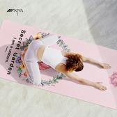 防滑天然橡膠瑜伽墊女鋪巾專業便攜折疊運動健身瑜珈毯印花薄毯WY