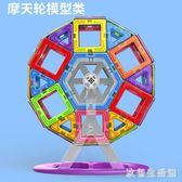 積木拼裝玩具 磁力片積木兒童玩具吸鐵石磁鐵3-6-7-8-10周歲男孩益智拼裝 CP2288【歐爸生活館】