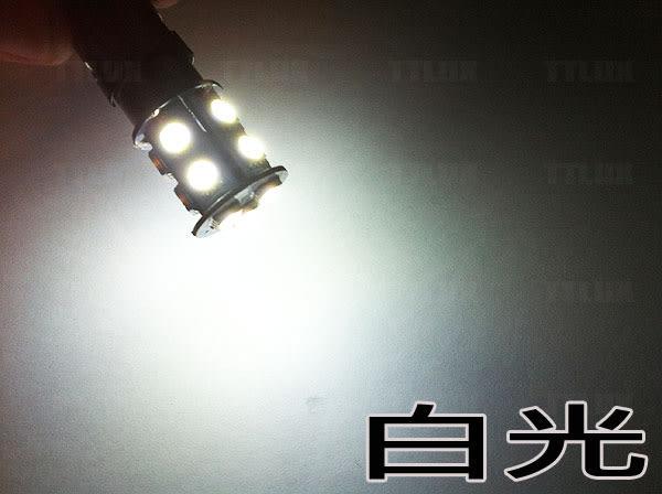 13SMD 亮法8(快閃3下 慢閃3下 恆亮) 13晶 13 SMD