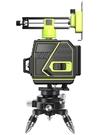 水平儀 紅外線水平儀綠光12線高精度十二線貼墻儀細線8線激光貼地 晶彩 99免運LX