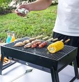 燒烤爐戶外燒烤架BBQ
