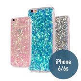 IPHONE 6/6s 變色閃片 亮粉 手機殼 手機套 保護殼 保護套 多色 亮片