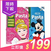 Dalla 迪士尼義大利麵(500g) 款式可選【小三美日】$250