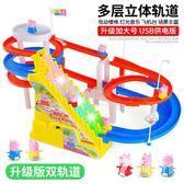 小孩子1-2-3歲半周歲男孩男童女寶寶益智4到5至6歲兒童早教玩具07