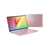 華碩 VivoBook S14 (S403JA-0272C1035G1) 14吋超強續航筆電(玫瑰金)【Intel Core i5-1035G1 / 8GB / PCIE 512G / W10】