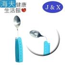 【海夫健康生活館】佳新醫療 食品級塑膠 可彎曲 助食勺(JXAP-001)