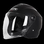 頭盔 騎行頭盔灰電瓶電動摩托車男士秋冬天四季女款保暖防風頭盔半盔 風馳