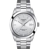TISSOT 天梭 GENTLEMAN 80小時矽游絲紳士機械手錶 T1274071103100