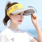 遮陽帽 夏天韓版遮臉防紫外線無頂帽大沿空頂遮陽帽子 小宅妮