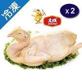 鹿野土雞(1.3~1.5KG)/隻X2【愛買冷凍】
