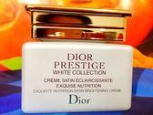 Dior 迪奧迪奧精萃再生花蜜淨白乳霜50ml (白/無盒裝)【百貨專櫃貨】