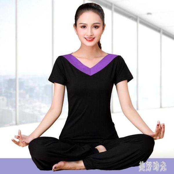 瑜伽服 2019夏季新款運動套裝女黑色寬松V領短袖時尚初學者瑜伽服女 aj3085『美好時光』