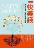 (二手書)快樂錢:買家和賣家必讀的金錢心理學