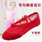舞蹈鞋兒童紅色女練功鞋形體軟底