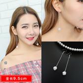 韓國個性耳墜氣質女耳釘網紅耳環長款新款潮 高級感小眾耳飾Ps:2052-3銀色
