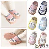 童襪 皮底兒童防滑地板襪學步鞋-321寶貝屋