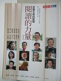 【書寶二手書T3/勵志_AKS】閱讀的力量:改變生命的旅程(增訂版)_吳錦勳