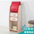 書櫃 收納【收納屋】小木偶二抽收納櫃-橘白&DIY組合傢俱