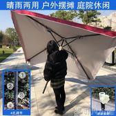 太陽傘 大號戶外遮陽傘擺攤傘太陽傘庭院傘大型雨傘四方傘沙灘傘3米 全館免郵 igo