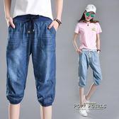 天絲七分牛仔褲女超薄2018夏季新款大碼鬆緊腰寬鬆直筒高腰中褲子