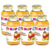 HiPP 喜寶 生機綜合蘋果葡萄汁200ml(6罐)[衛立兒生活館]