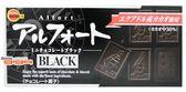 【吉嘉食品】Bourbon 北日本 黑巧克帆船餅乾 1盒55公克,日本進口 [#1]{4901360329083}