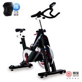 送竹炭護膝+避震墊 / 輝葉 商用級20kg飛輪健身車HY-20150