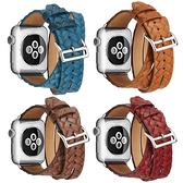 雙圈編織紋 錶帶 Apple Watch Series 錶帶 S6錶帶 S5錶帶 1234代 蘋果錶帶 38mm 40mm 42mm 44mm